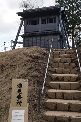 hakone_sekisho